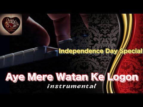 aye mere watan ke logo-(Independence Day Special)