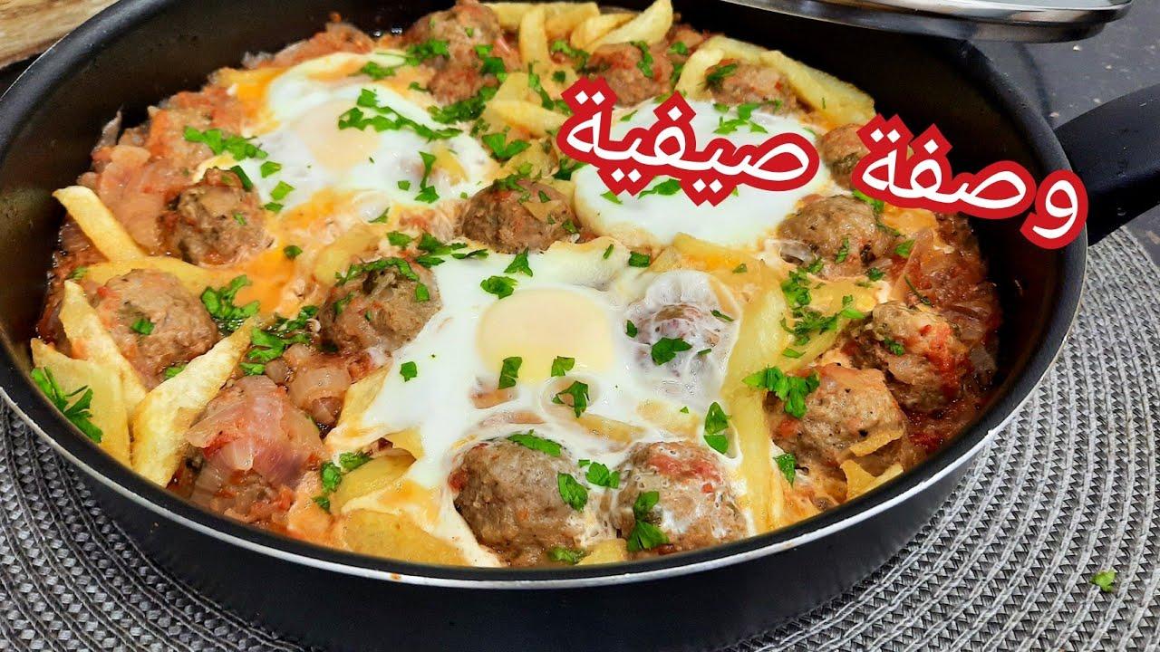 مطبخ ام وليد / وصفة صيفية بامتياز