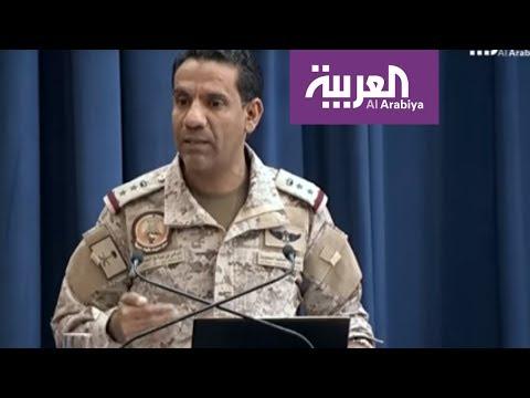 التحالف يندد بحرب الإبادة الحوثية ضد أهالي كشر  - نشر قبل 6 ساعة