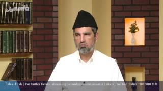 Urdu Rahe Huda 23rd July 2016 Ask Questions about Islam Ahmadiyya