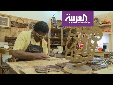 صباح العربية | فنون فرعونية ما زالت حية  - نشر قبل 2 ساعة