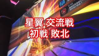 星と翼のパラドクス 第6話〜9話 thumbnail