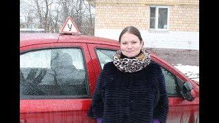 Инструктор по вождению Екатерина