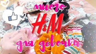 кукла Vesna Georgiy обзор