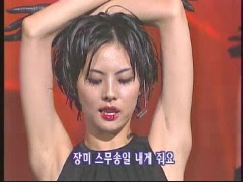 Park Ji Yoon(박지윤) - Coming Of Age Ceremony(성인식) 20000815 Music Bank