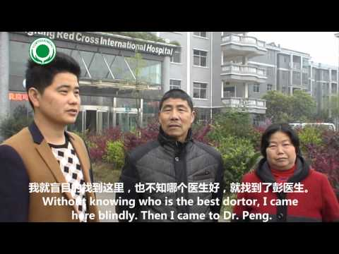 Pure TCM Treatment Gets Hypertension Patient Recovered, China