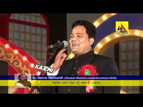 Farooq Adil Jashn -e - Lucknow - Latest Mushaira Lucknow Mohatsava 2016