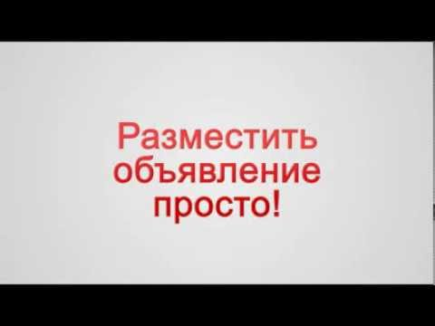 ТЕЛЕБЛОК - Размести объявление легко!