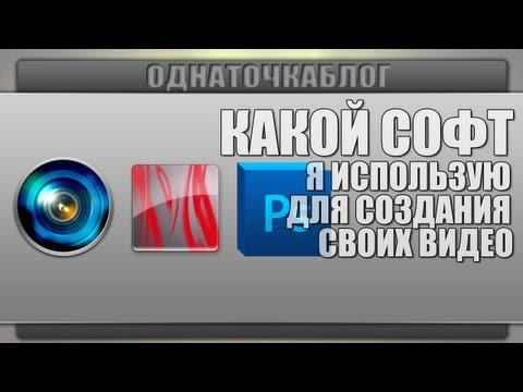 Pinnacle Studio 16 скачать бесплатно русская версия