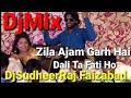 Zila Azamgarh Hai Dali Ta Fati ho Hard Bass Dholki Mix DjSudheerRaj Mp3