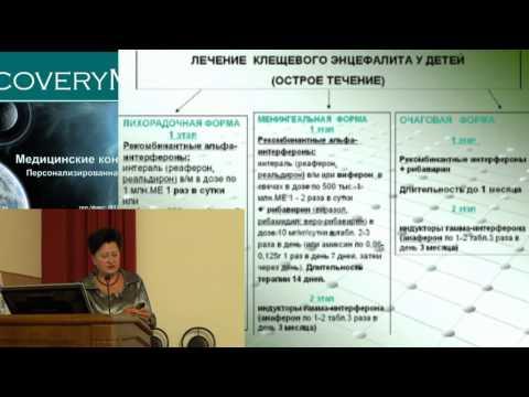 Новые средства лечения и профилактики гриппа и других ОРВИ