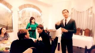 Кавказский тост для моих друзей