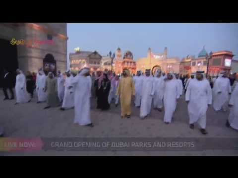 Dubai Parks & Resorts Grand Opening 2016