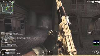 Call of Duty 4 - паблик прикол))