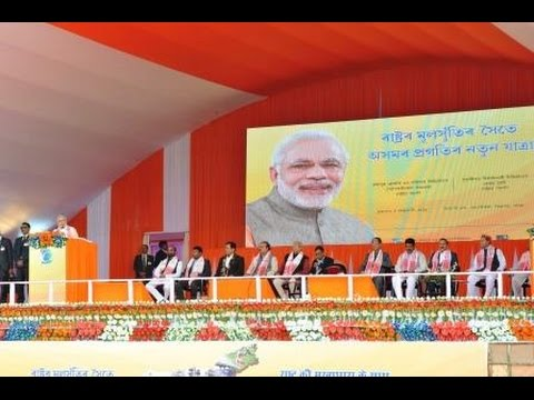 PM Modi's address at inauguration of Brahamputra Crackers & Polymer Limited in Dibrugarh