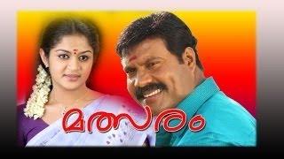 Malsaram 2004 | Kalabhavan Mani, Karthika  | Malayalam Movie Online