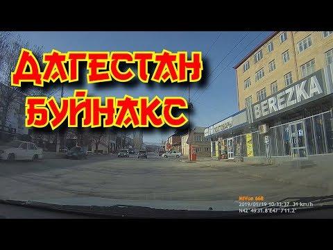 Дагестан Буйнакск - Dagestan Buynaksk