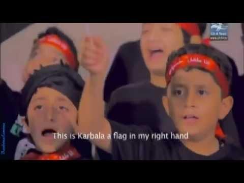 Abather Al Halawaji noha I am a Hussaini kid