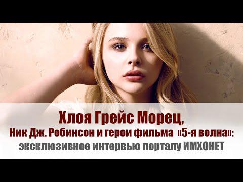 5-я волна / Пятая волна (2016) - Русский трейлер фильма на андроид