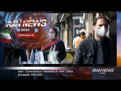Iran news in brief, September 26, 2020