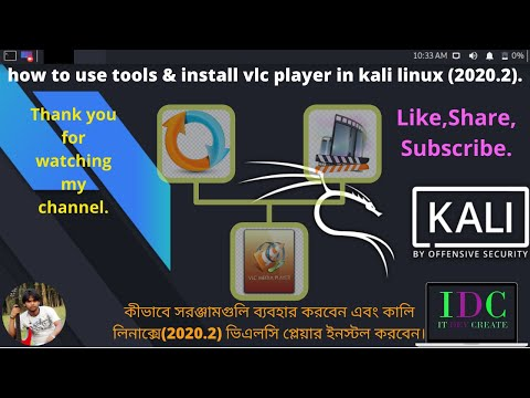 how-to-use-tools-&-install-vlc-player-in-kali-linux-2020.2