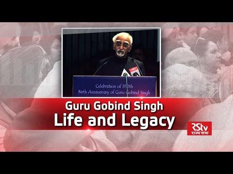 Discourse on Guru Gobind Singh: Life & Legacy