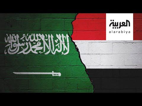 نشرة الرابعة | السعودية تنظم بالشراكة مع الأمم المتحدة مؤتمرا لمانحي اليمن وتتبرع بنصف مليار دولار  - نشر قبل 23 ساعة