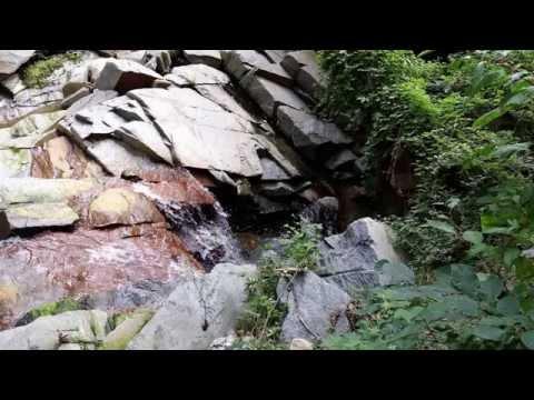 Hidden Falls on Canal Road Washington DC
