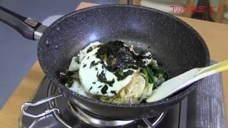 京都市南区 油小路通り南に下って2つ目の筋 韓国家庭料理の店 秋吉久美...