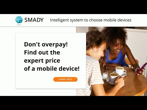 Don't overpay! Find out the expert price of a mobile device!