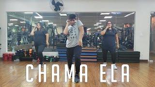 Baixar Lexa feat Pedro Sampaio - Chama Ela
