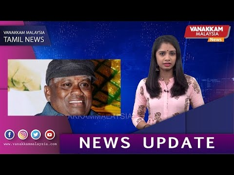 13/04/2021 MALAYSIA TAMIL NEWS: Comedy actor Senthil hospitalized due to COVID 19