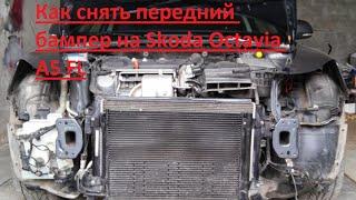 Как снять передний бампер на Skoda Octavia A5 FL