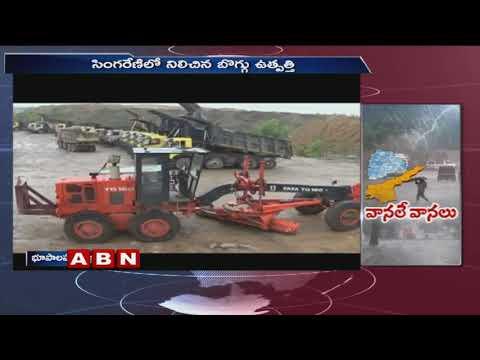 Heavy Rains To Continue In Telugu States | Latest News Updates |  ABN Telugu