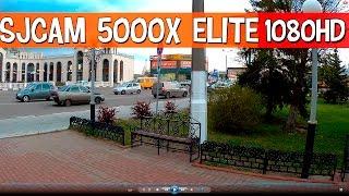 Как просрать 10000 рублей ;) | #SJCam 5000X Elite.