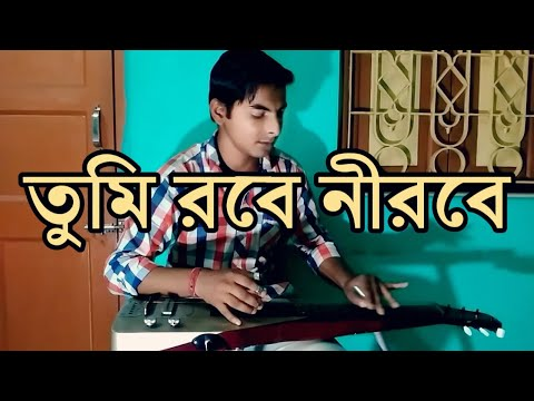 tumi-robe-nirobe-song-||-guitar-cover-||-rabindra-sangeet