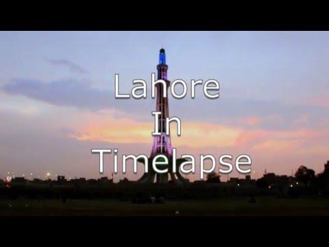 شہر لاہور دے رنگ  Lahore Shaher Dey Rang