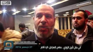 بالفيديو| في حفل تأبين الزواري.. حماس لإسرائيل: الرد قادم