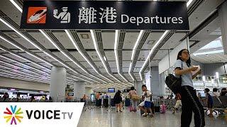 The Toppick - จะไปเที่ยวฮ่องกง ต้องเตรียมตัวอะไรบ้าง?