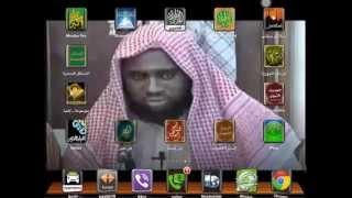 Repeat youtube video ALI DIAGANA  RAMADAN  26-07-2013