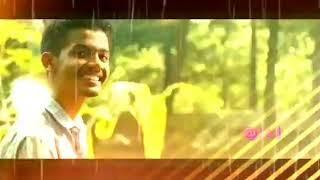 Thanneer Nathan dhinangal