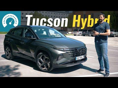 Гибридный Tucson или RAV4: что выбрать? Сравниваем новый Hyundai HEV с Toyota Hybrid