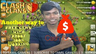 How To Get Free Gems In Clash Of Clans 100% Working | Tamil Gamers