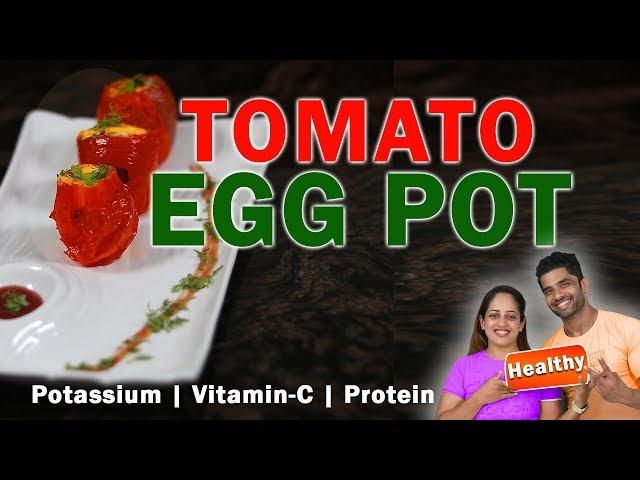 Healthy Tomato Egg Pot Recipe    BodyProCoach    Praveen Nair   Maahek Nair
