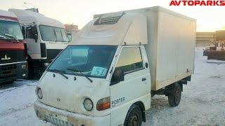 Обзор на HYUNDAI PORTER грузовик- рефрижератор(Видеообзор на HUMBAUR BIG ONE TYPE 2 2009 года. Габаритные размеры кузова: д.2,70 м в.1,50 м ш.1,50 м Объем кузова 6 м.куб Комп..., 2016-12-23T09:04:45.000Z)