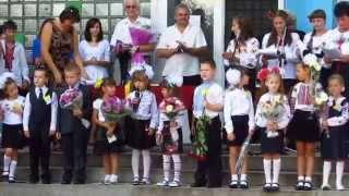 Канів 1 вересня 2015р.школа№1.mp4