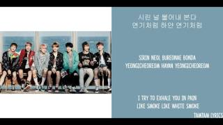 Spring Day - Bangtan Boys /  BTS Lyrics [Han,Rom,Eng] MP3