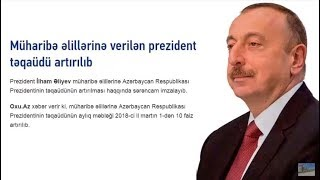 Президент Ильхам Алиев повысил пенсии инвалидам войны
