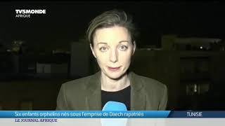 Tunisie : retour de 6 enfants nés sous l'emprise de Daech dont les parents sont morts