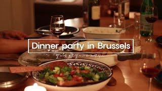 브뤼셀 여행 - 저녁 홈파티 (Dinner party …